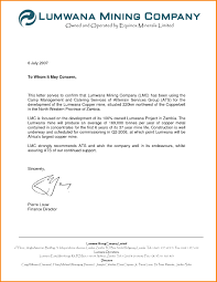 How Letters Cover Letter Template To Whom It May Concern Resume