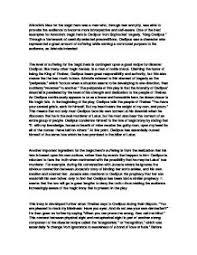 oedipus rex tragic hero essay richard iii ap essay oedipus rex tragic hero essay