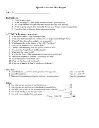 Spanish American War Worksheets 6th Grade - michaelkorsus.com