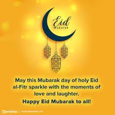 eid mubarak wishes es status