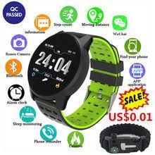 <b>b2 smart watch</b>