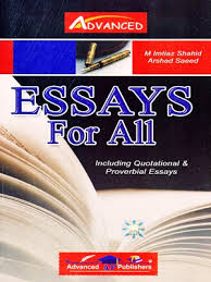 css books store cash on delivery essays for all css pms by imtiaz shahid