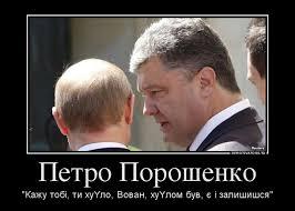 """""""Путин вынужден отступать и корректировать свою стратегию"""", - Гарань - Цензор.НЕТ 9898"""