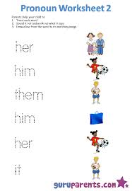 Pronoun Worksheets | guruparents