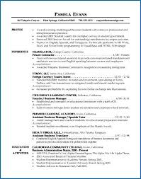 Textile Resume Examples Best of Resume Title Examples For Entry Level Resume Title Examples For