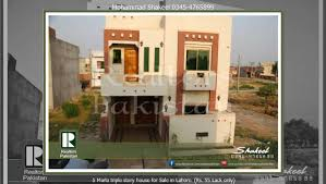 Small Picture 5 Marla triple story house for Sale in Lahore Rs 55 Lack Only