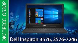 Экспресс-обзор <b>ноутбука Dell</b> Inspiron 3576, 3576-7246 - YouTube