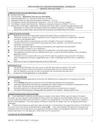 Unique Sample Resume For Counseling Job Sketch Documentation