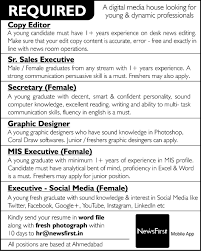 Digital Editor Job Description Job Copy Editor Ahmedabad Entertainment Media TimesAscent 13