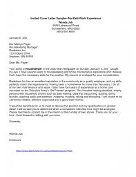 Sample Cover Letter No Experience The Letter Sample