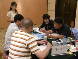 internship xi an kotra there are two major reasons for applying internship in xi an korea business center of kotra