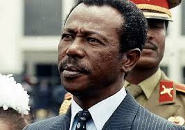 Four facts about Mengistu, the Ethiopian dictator who overthrew Emperor Haile  Selassie in 1974 - Face2Face Africa