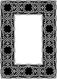 Ornate Geometric Frame Public domain vectors