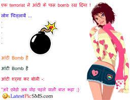 Sexy Girl Funny Hindi Quotes Pics Funny Pics Pinterest Funny Awesome Ling Samantha Hindi Poem