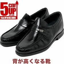 secret shoes 5cm shoes secret shoes height up shoes kangaroo leather wide 4e becoming tall rakuten global market