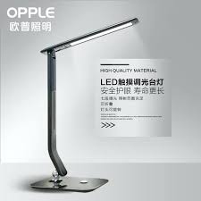 touch dimmer lamp get quotations a op lighting led eye lamp touch dimmer eye study lamp touch dimmer lamp