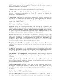 india essay in hindi wikipedia