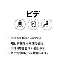 トイレの種類と使い方トイレ内器具の使い方 Nippon Utsukushi Toilet