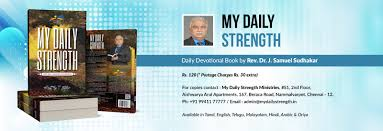 My Daily Strength Book My Daily Strength Ministries