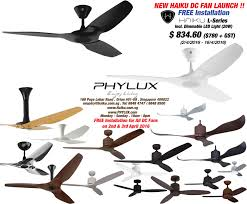 singapore ceiling fans kdk cooking ware