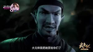 Phim hoạt hình 3d Trung Quốc thuyết minh hay nhất năm 2021