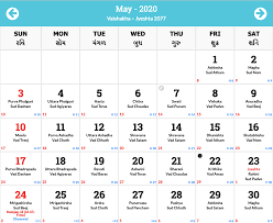 Calendar May 2020 Hindu Calendar 2020 Hindu Panchang 2020 With Tithi