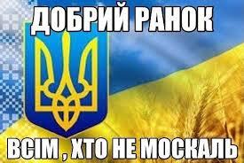 На Одесской трассе в Киевской области около 800 фур застряли из-за непогоды, - Нацполиция - Цензор.НЕТ 1407