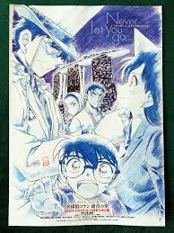 Movie Mini Poster Detective Conan 2020 Flyer chirashi Animation Art &  Characters Collectibles