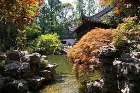 Китайський сад Вікіпедія Китайський сад ред • ред код
