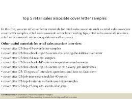 Retail Associate Cover Letter Top 5 Retail Sales Associate Cover Letter Samples
