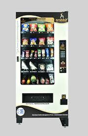 Pepsi Vending Machine India Adorable Empire Industries Limited