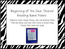 Welcome Name Poems For Pre K And Kindergarten