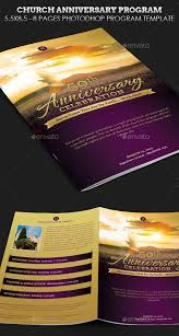 Templates For Church Programs 17 Church Program Fireworks Templates Psd Images Brochure