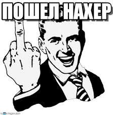 Минские договоренности не выполняются. ЕС должен быть готов усилить санкции против России, - МИД Польши - Цензор.НЕТ 8580