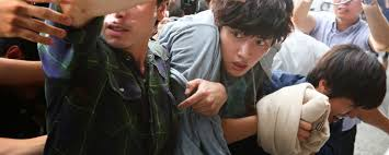 REVIEW Fabricated City 2017