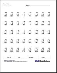 Free Math Multiplication Worksheets Fun Sheets To 5x5 Formidable ...
