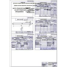 работа на тему Модернизация системы питания КамАЗ перевод  Дипломная работа на тему Модернизация системы питания КамАЗ 65207 перевод на газ
