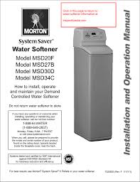 How To Hook Up A Water Softener Morton System Saver Water Softener Model Msd20f Msd27b Msd30d