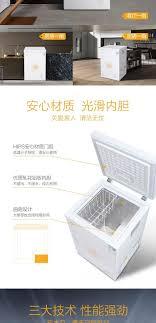 tủ đông mini hòa phát TCL BD / BC-106HQD Tủ đông nhỏ gia dụng Chuyển đổi  lạnh và làm lạnh - Tủ đông tủ lạnh ngăn đá không đông | Nghiện Shopping