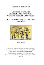Supporting documentations that are attached with the list of staff involved as well as miti's approval letter must be provided by the employers to their staff. Pdf A Unified Standard Orthography For South Central African Languages A Unified Standard Orthography For South Central African Languages
