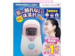 お で この 体温計