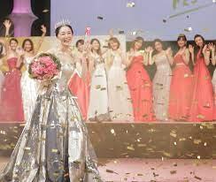 美 魔女 コンテスト 2020