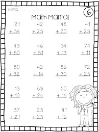 Addition and Subtraction Double Digit Math Facts without ...