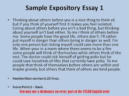 essay on helping others in hindi language online writing service phd dissertation help but