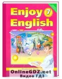 ГДЗ по Английскому Языку класс Биболетова ➡ Решения по Учебнику  ГДЗ по Английскому Языку 7 класс Биболетова Решебник