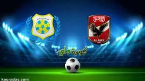 نتيجة مباراة الأهلي والإسماعيلي اليوم الدوري المصري