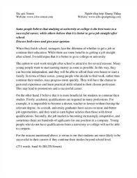autoethnography essays spin dj academy creative writing essay autoethnography example essays academic essay