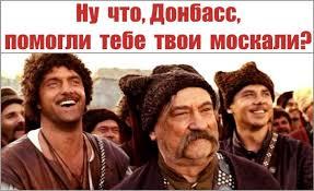 Страны мира не должны игнорировать ситуацию на Донбассе, - Волкер - Цензор.НЕТ 592