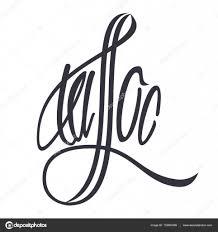 надписи на белом фоне татуировка чернила рука нарисованные эскиз