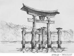 広島 筆文字 宮島 鳥居のイラスト素材 Pixta